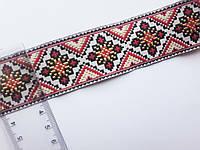 Тасьма орнамен з люрексом 3,2 см. 1 метр.