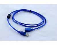 Удлинитель USB 2.0 a/f 1.5m (500) !!!