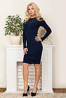 Женское зимнее платье с бусами (44/48 универсал) (цвет т.синий) СП