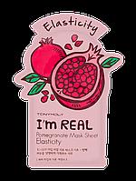 Корейская тканевая маска для лица Tony Moly Гранат 🌿 I'm  Pomegranate