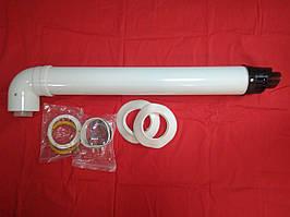 Конденсаційний димохід 60/100 комплект універсальний