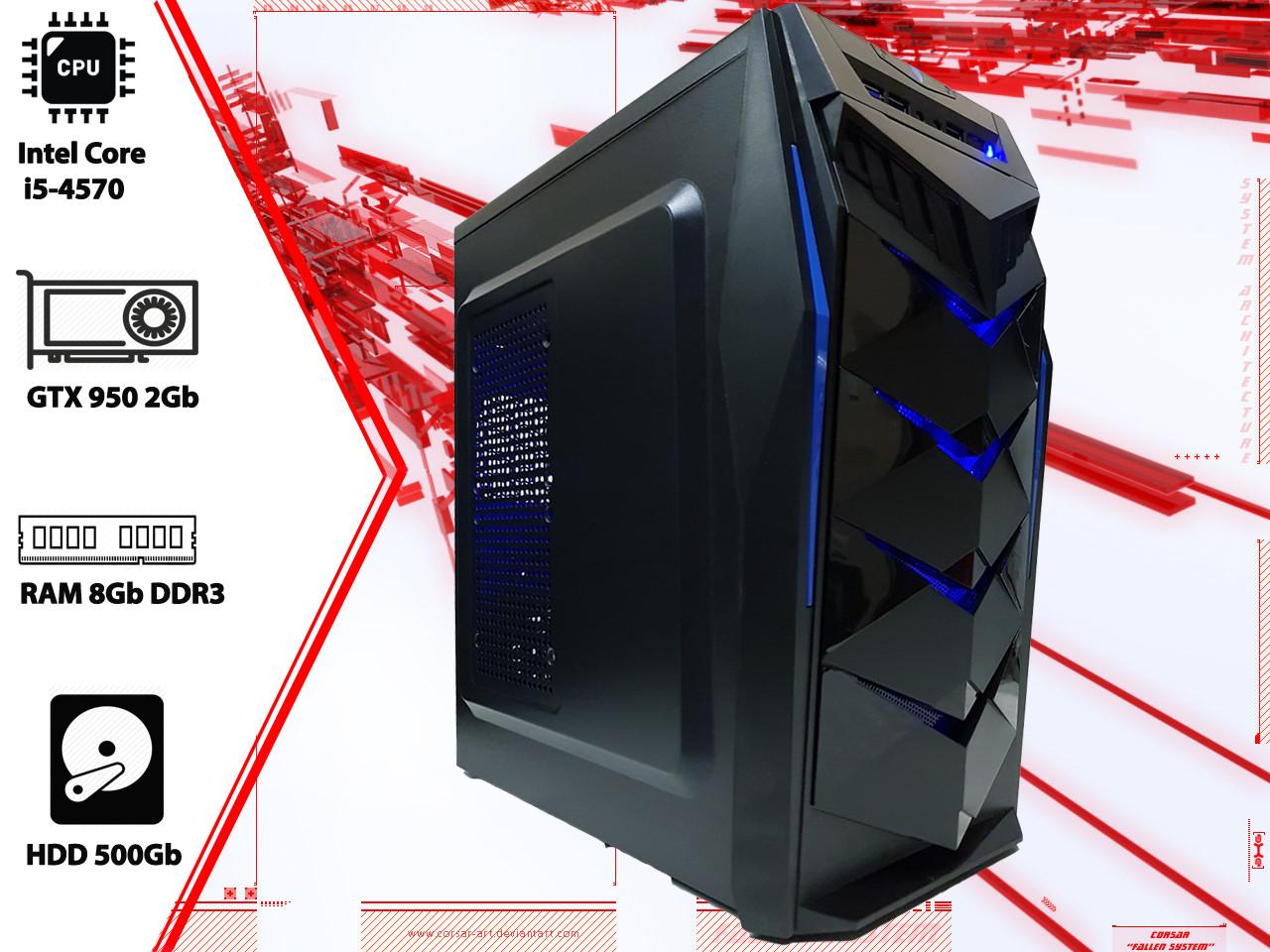 Игровой ПК Intel Core i5 4570, GTX 950, DDR3 8Gb, 500Gb