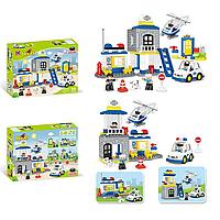 Детский блочный конструктор Kids Home Toys « Полицейская станция»