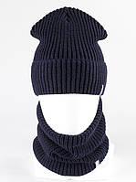 Набор молодежный лопата рожки - шапка хомут KANTAA тем.синий, фото 1