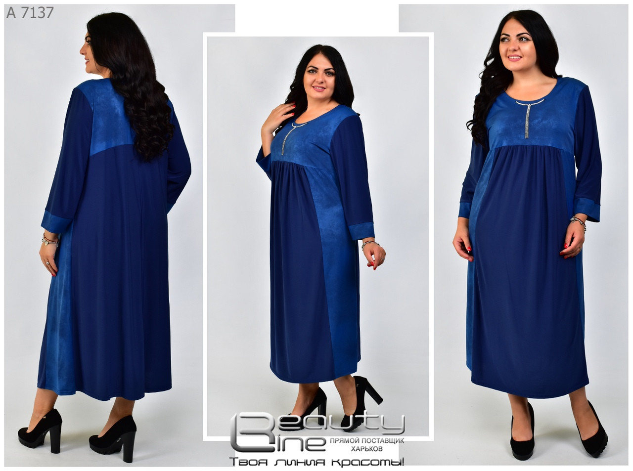 Стильное платье   (размеры 58-72) 0207-29