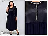 Стильное платье   (размеры 58-72) 0207-29, фото 2