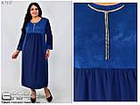 Стильное платье   (размеры 58-72) 0207-29, фото 3