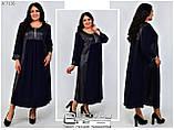 Стильное платье   (размеры 58-72) 0207-29, фото 4
