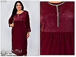 Стильное платье   (размеры 58-72) 0207-29, фото 5