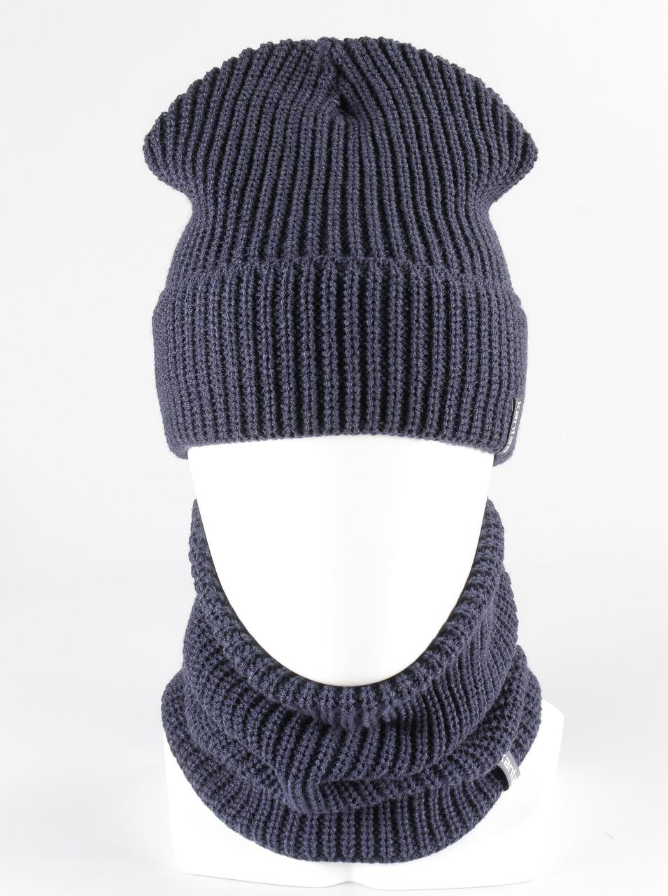 Набор молодежный шапка хомут шарф KANTAA джинс