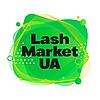 Lash-market.com.ua(леш маркет, лэш меркет) - магазин материалов и бьюти мебели