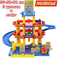 Паркинг игрушечный 3-уровневый с автомобилями (в коробке) (37893), Полесье