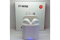 Наушники i7-MINI (200)