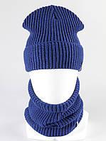Комплект вязанный шапка шарф хомут KANTAA электрик, фото 1