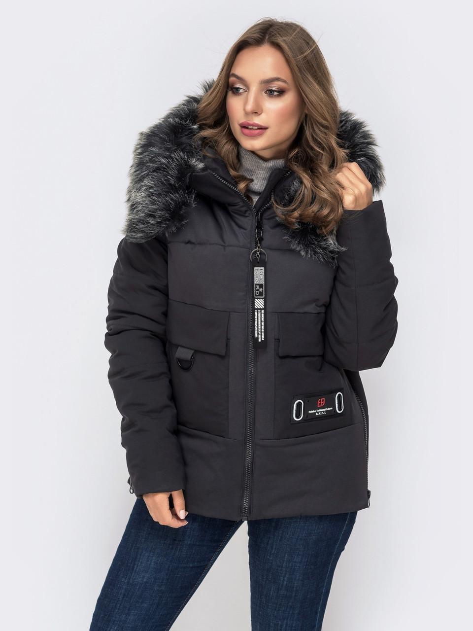 Укороченная зимняя куртка из плотной плащевой ткани черная размер 44-46 48-50 52-54