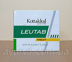 Леутаб - білі Коттаккал / Leutab, Kottakkal Ayurveda /100 tabs,