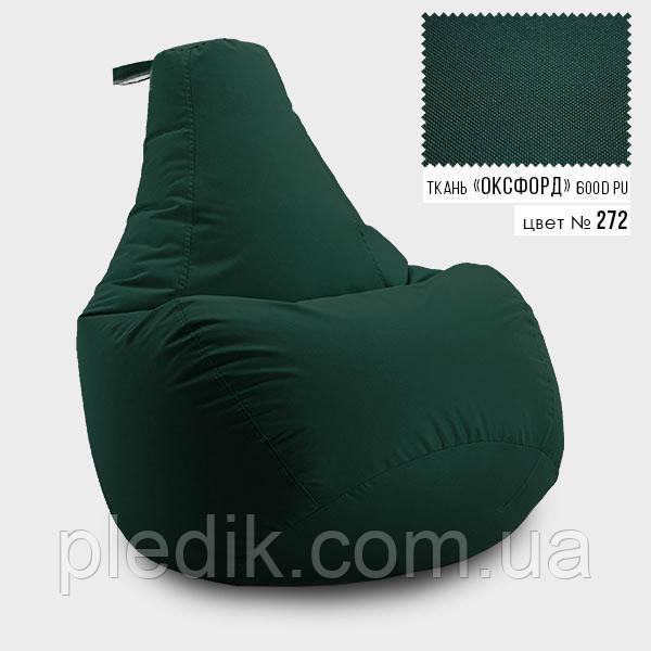 Крісло мішок груша Оксфорд 100*140 см, Колір Темно Зелений
