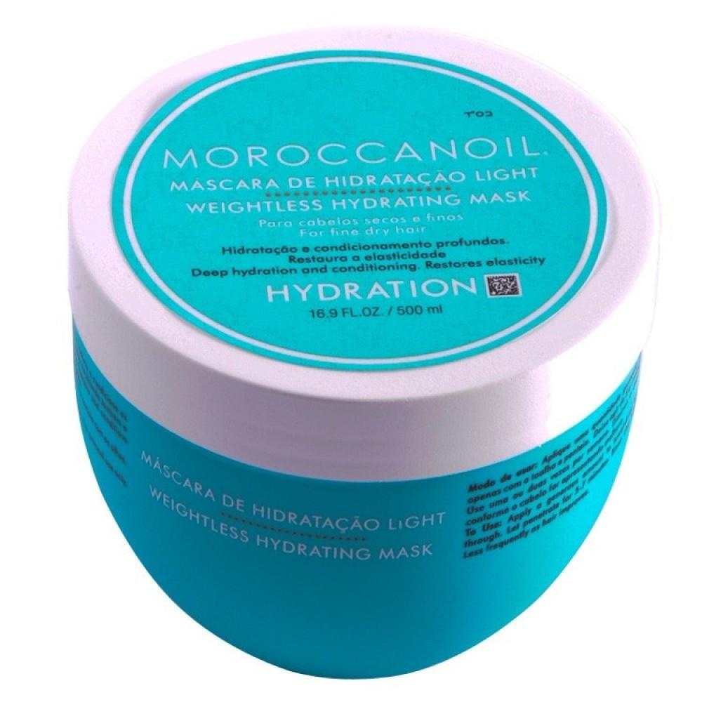 Легкая увлажняющая маска для тонких волос Moroccanoil Weightless Hydrating Mask Moroccanoil 500 мл