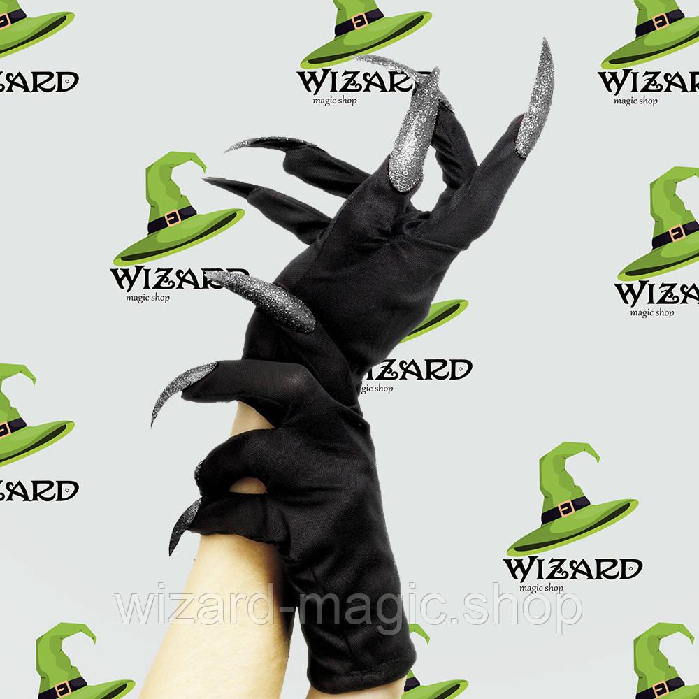 Перчатки с когтями короткие (черные с серебрянным)