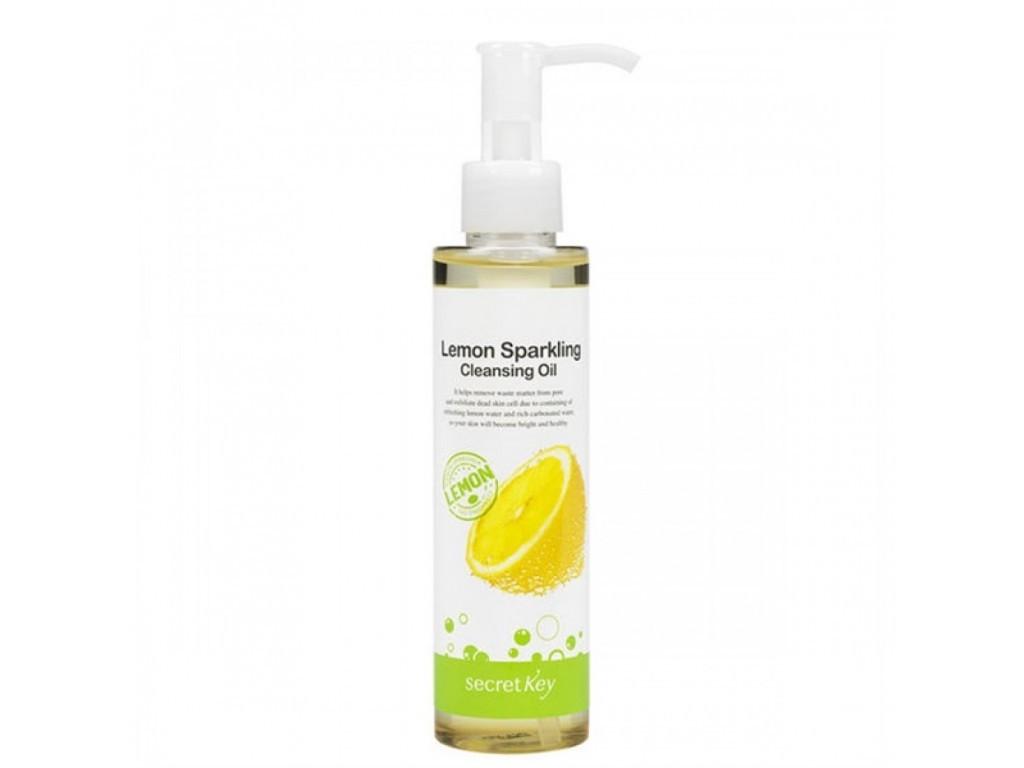 Гидрофильное масло Secret Key Lemon Sparkling Cleansing Oil 150 мл