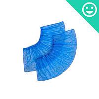 Бахилы голубые медицинские одноразовые, 25 мкм. 100 шт.