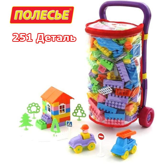 Конструктор тележка Caddie + набор строитель 251 элемент (большие блоки) (54487), Polesie