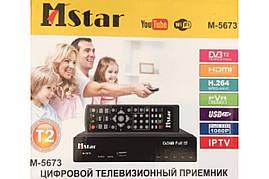 Приставка T2 MSTAR 5673 12/220V (40)