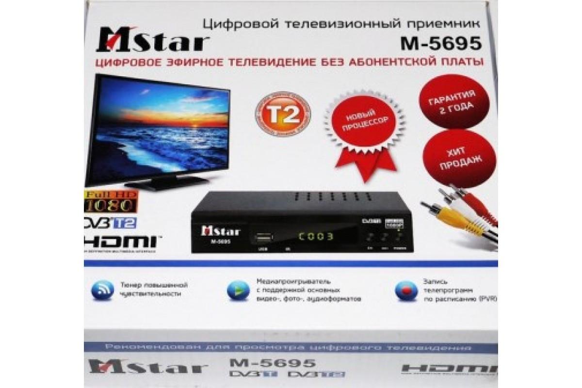 Приставка T2 MSTAR 5695 220V (40)