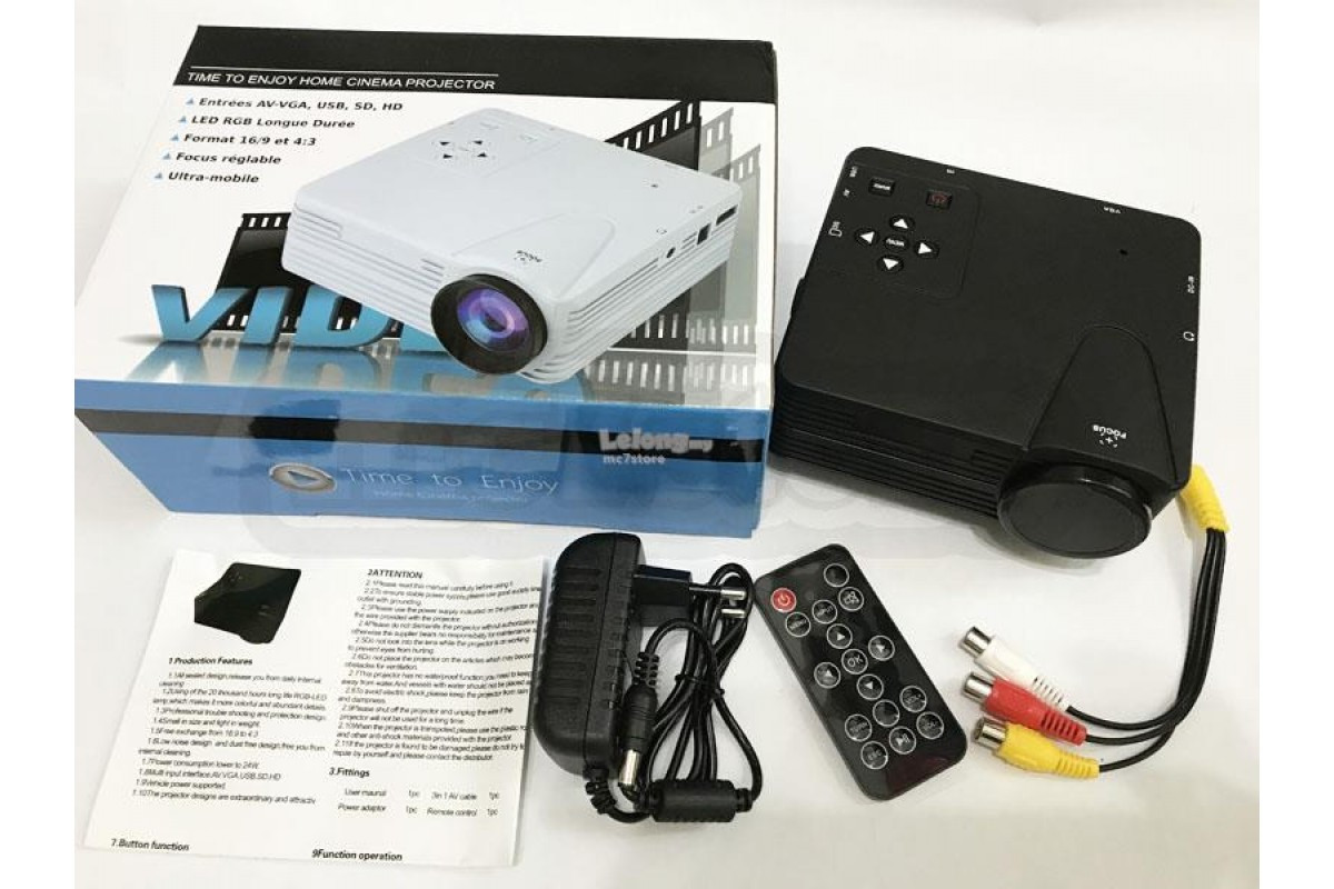 Проектор H80 (20)