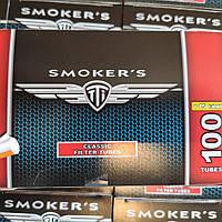 Гільзи для самокруток Smoker's