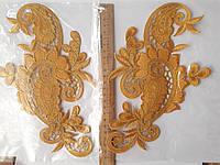 """Аплікація вишивка клейова  """"Квіти"""" золота вишивка , 26 см 1пара"""