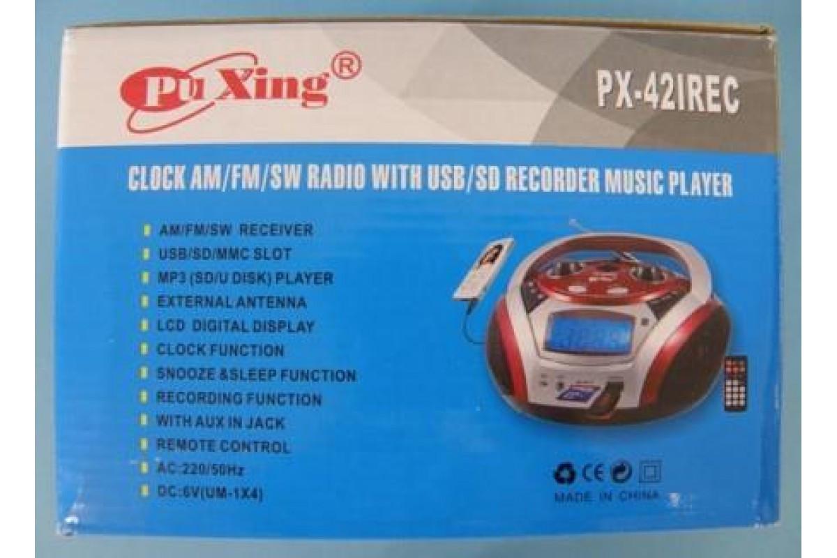 Радиоприемник Pu Xing PX-421REC