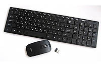 Клавиатура + мышь k03 BT(30)