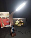 Современная настольная led лампа с часами коричневая 6W
