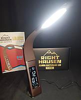 Сучасна настільна led лампа з годинником коричнева 6W, фото 1