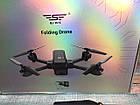 Квадрокоптер SJ Z5 GPS 5G камера Full HD 1080p дальність 600m Чорний, фото 3