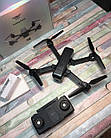Квадрокоптер SJ Z5 GPS 5G камера Full HD 1080p дальність 600m Чорний, фото 5