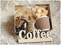Подарочный набор Coffee, Подарунковий набір Coffee, Подарочные наборы