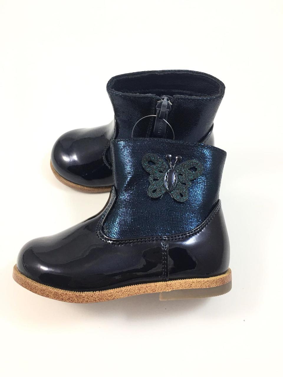 Утепленные деми ботинки для девочки Skazka Сабрина (р.18,19,21,22)
