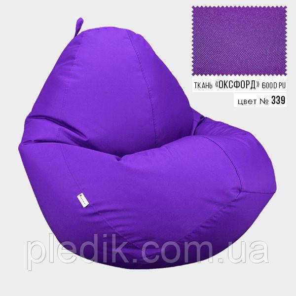 Крісло мішок Овал Оксфорд Стронг 90*130 см Колір Фіолетовий