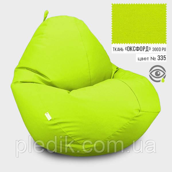 Крісло мішок Овал Оксфорд Стандарт 90*130 см Колір Яскраво-Жовтий