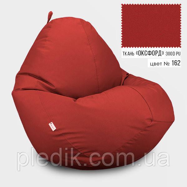 Крісло мішок Овал Оксфорд Стандарт 100*140 см Колір Червоний