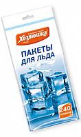Пакет для льда ХОЗЯЮШКА 240 кубиков, Пакет для льоду ГОСПОДАРОЧКА 240 кубиків, Все для Кухни
