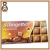 Шоколадки Schogetten, 100г, Карамельный Брауни