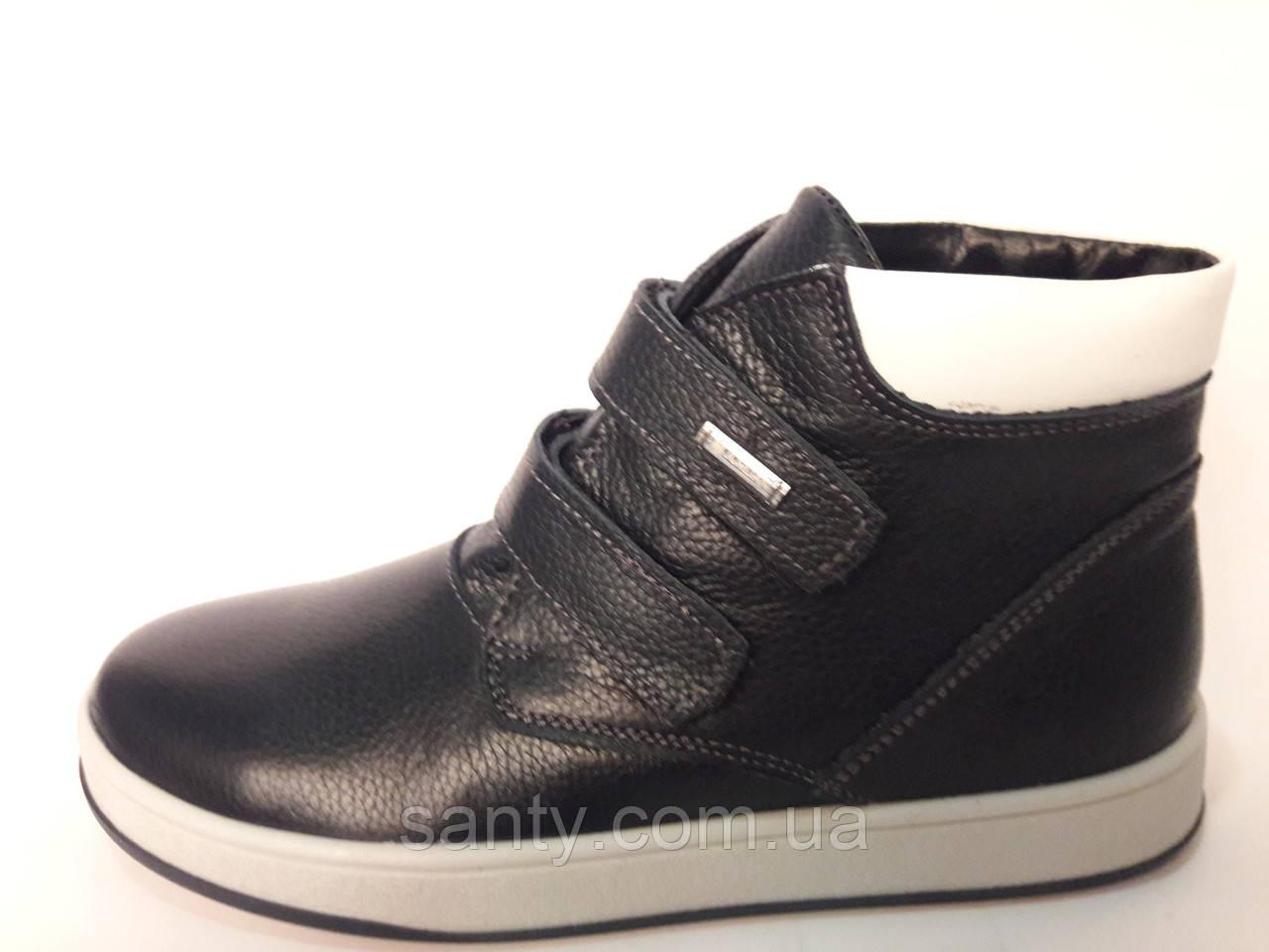 Демисезонные ботиночки из натуральной кожи