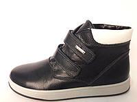 Демисезонные ботиночки из натуральной кожи, фото 1
