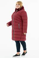 Зимняя женская куртка удлинненная  пальто пуховик больших размеров на синтепоне  52. 64. 56. 58