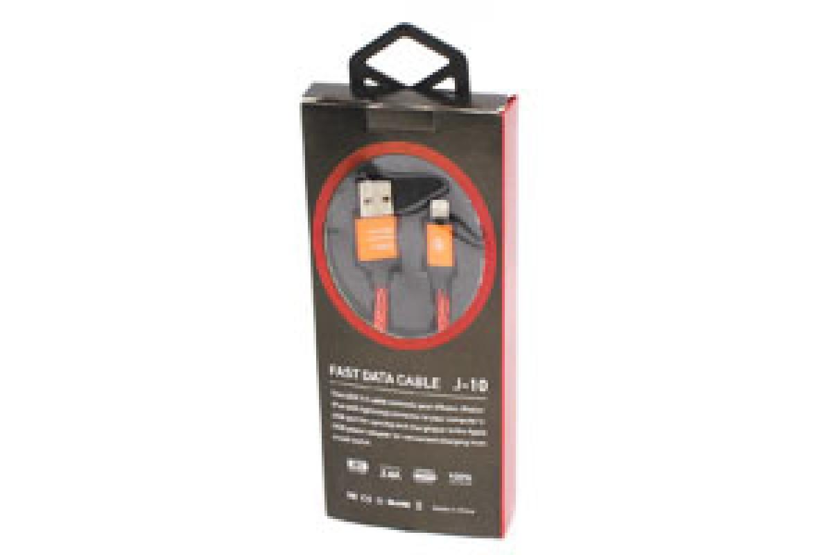 Шнур iPhone-USB I1 J10 Р0267 (400)