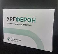Уреферон - Капсулы от простатита