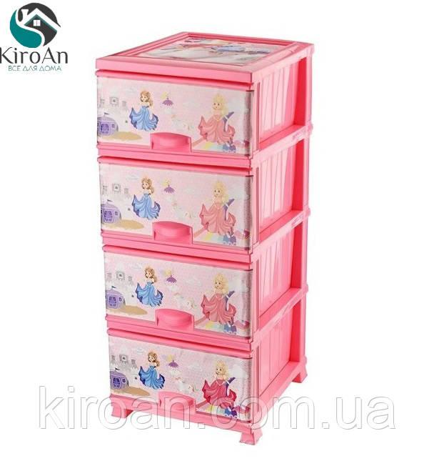 """Пластиковый комод """"Принцессы"""" розовый , Elif Plastik,Турция 298-2"""